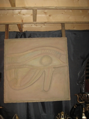 Egyptian Eye Panel (JR ACP1232)