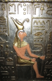 Egyptian Sitting Anubis Wall Decor (JR ACP1297) - Thumbnail 02